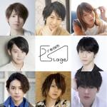 dream_stage_flyer - コピー