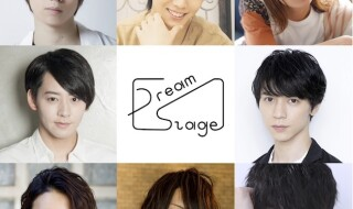 dream_stage_flyer - コピー