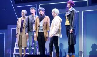 『エーステ』ことMANKAI STAGE『A3!』、冬組単独公演がついに開幕!