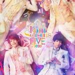 エーステ初ライブは全日ライブ配信予定!