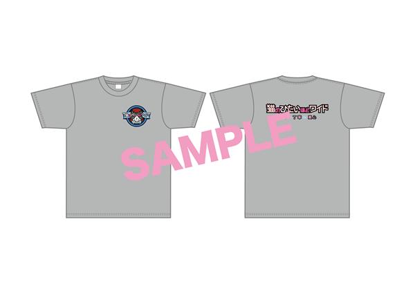 ④猫の手も借り隊Tシャツ 2020Ver 黒(グレー) 3,000円(税込)