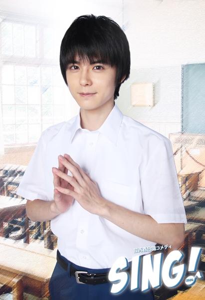 須藤晴樹役の副島和樹さん