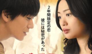 映画『HERO〜2020〜』オンライン上映実施-2 - コピー