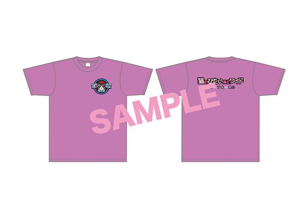 ④猫の手も借り隊Tシャツ 2020Ver 紫 3,000円(税込)