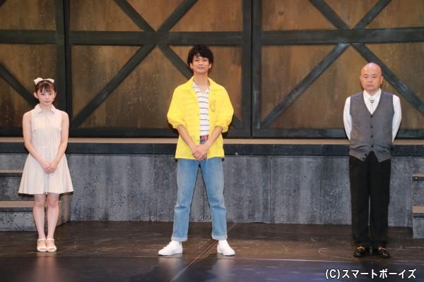 (左より)濱咲友菜さん、馬場良馬さん、酒井敏也さん