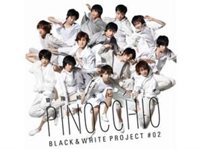 2011_pinocchio1