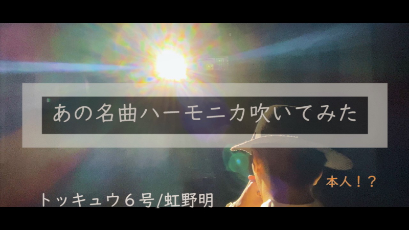 長濱慎0906-2