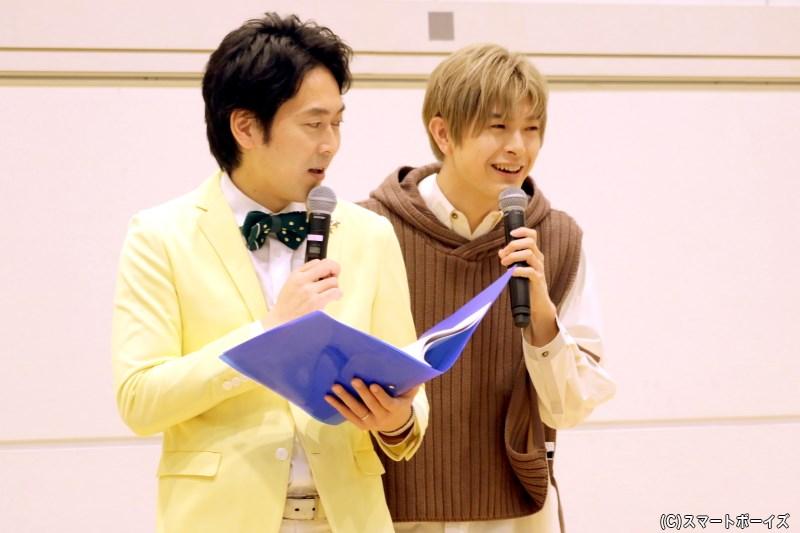 (左から)遊馬さんのイベントではお馴染みのMC・せとたけおさんと、遊馬晃祐さん