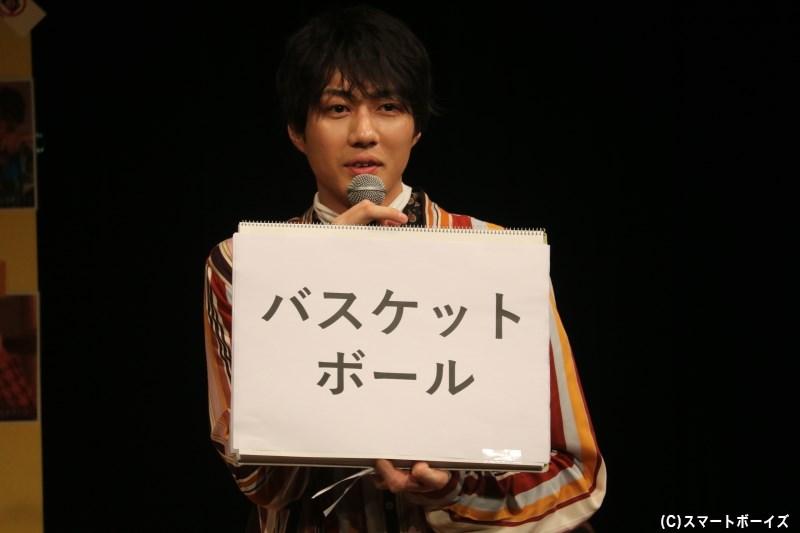 小坂涼太郎さんのカレンダー発売記念イベント、今回は第2部をプレイバック!