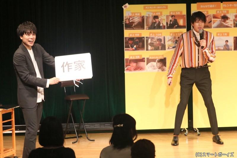 イベント後半では、客席がジェスチャーをし、小坂さんが答えるゲームにも挑戦!
