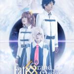 「Fate/Grand Order THE STAGE -冠位時間神殿ソロモン-」ティザービジュアル