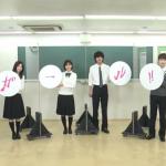 (左より)吉田美月喜さん、桜田ひよりさん、井頭愛海さん、板垣瑞生さん、上村海成さん、曽野舜太さん