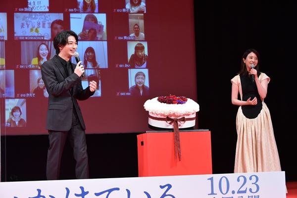 9月16日に24回目の誕生日を迎える横浜さんにサプライズバースデー!
