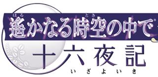 izayoi_logo - コピー