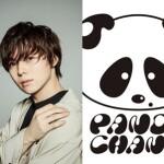kishiyousuke-panda-eye