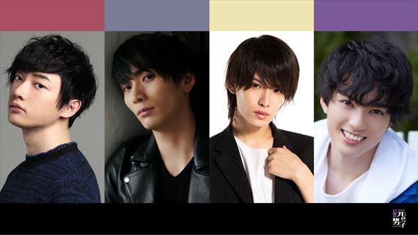 左から、和合真一さん(大正)、校條拳太朗さん(昭和)、平賀勇成さん(平成)、大薮丘さん(令和)