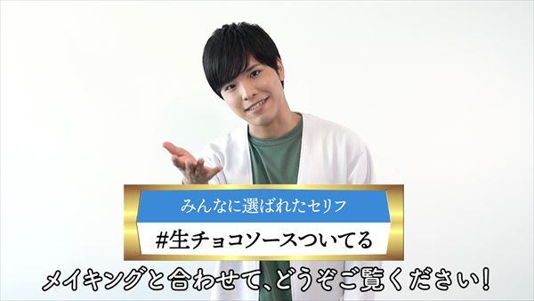 レイヤー 8_石谷_r