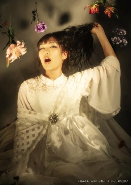 歌姫役の中村中さん