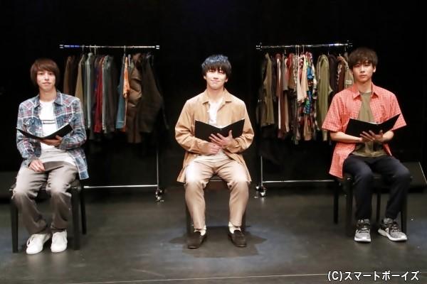 (左より)杉江大志さん、納谷健さん、池岡亮介さん