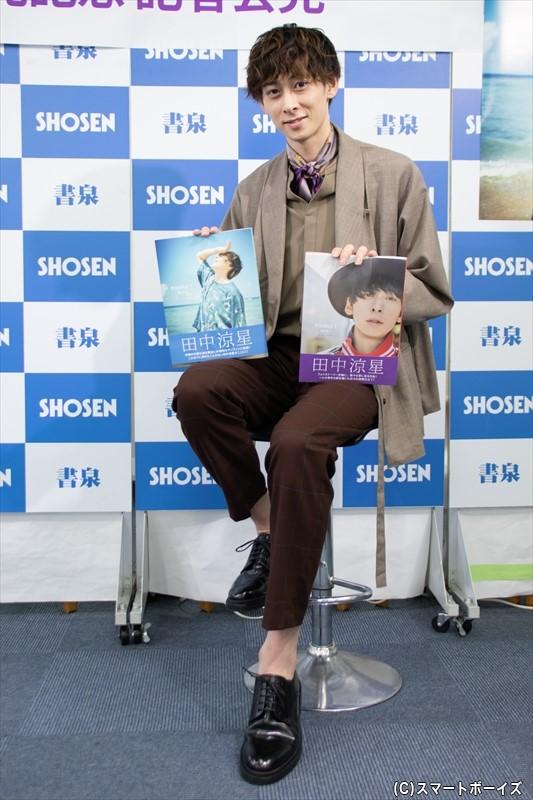 田中涼星さん1st写真集『DOUBLE T』FACE1/FACE2が10月10日発売!