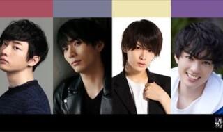 舞台「元号男子」キャスト写真_r_eye