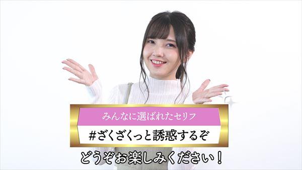 レイヤー 2_鬼頭_r