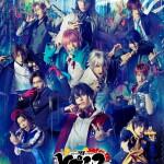 『ヒプノシスマイク -Division Rap Battle-』 Rule the Stage -track.4- メインビジュアル