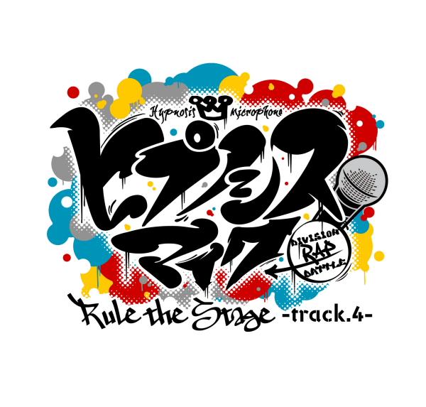 HYP_track4_logo