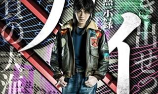 kaiji_TV-3 - コピー