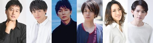 (左より)伊藤裕一さん、前川優希さん、小林且弥さん、平野良さん、水夏希さん、百名ヒロキさん