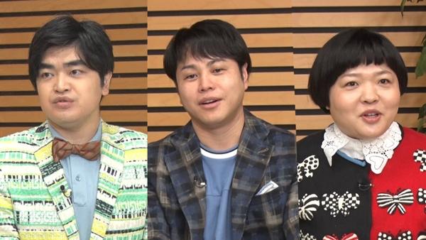 スタジオゲストの加藤諒さん(左)、NON STYLE・井上裕介さん(中央)、おかずクラブ・オカリナさん(右)