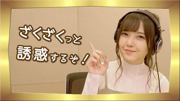 レイヤー 5_鬼頭_r
