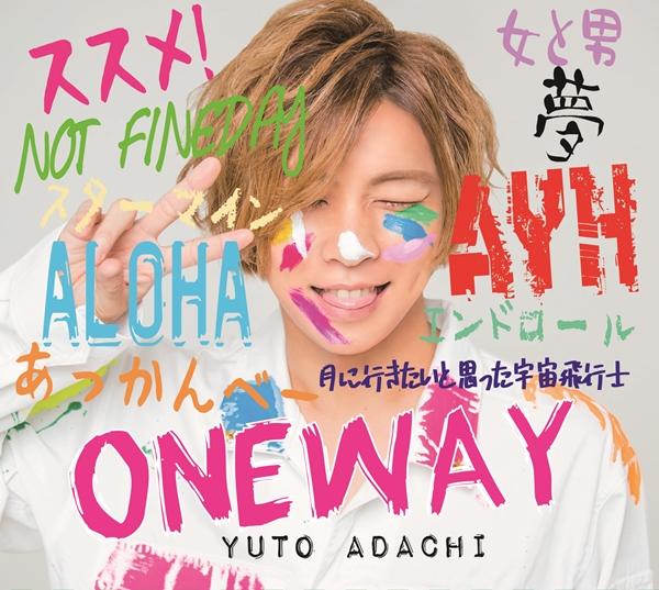 3rdアルバム『ONEWAY』