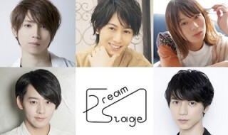 dreamstage_eye
