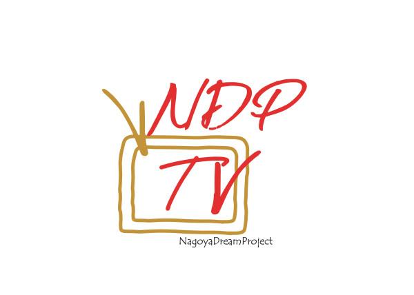 NDP-TVロゴ黒文字あり