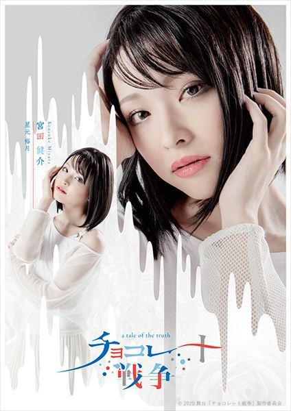 05_hoshimoto_miyata_r