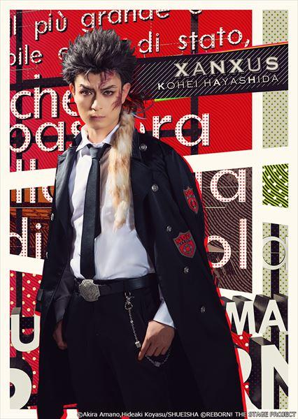 3_XANXUS_r