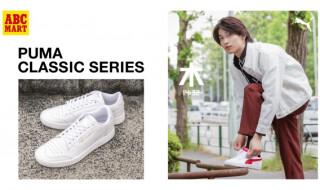ABC-MARTのデジタル広告に横浜流星さんが出演