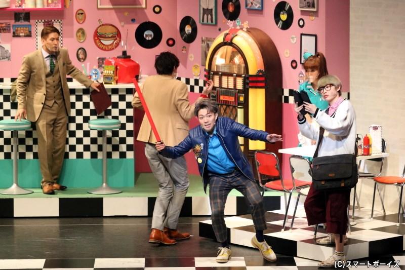 ある目的からマシューを連れて、SJも「Oh My Diner」に集まり……