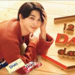 森永製菓『ダースの日』イベントに出演する横浜流星さん