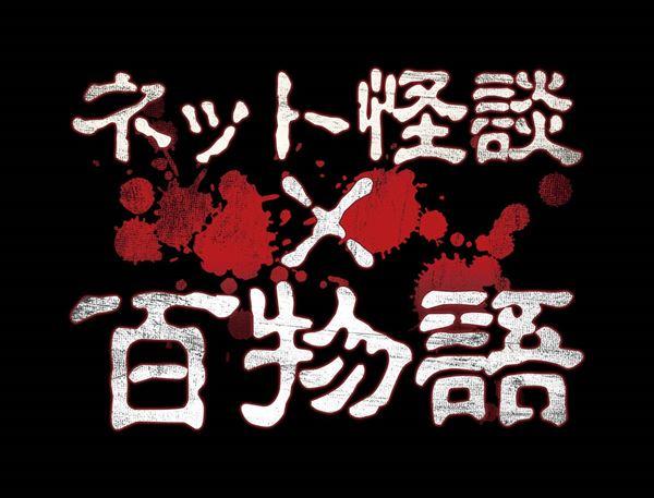 kaidan_logo_r