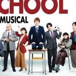 school_eye