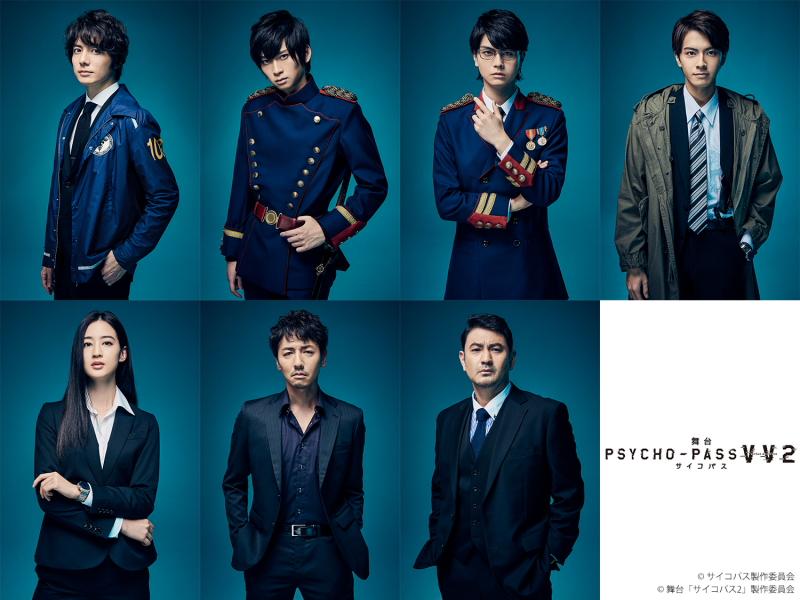 (上段左から)和田琢磨、荒牧慶彦、多和田任益(梅棒)、中尾暢樹、 (下段左から)青野楓、弓削智久、藤本隆宏