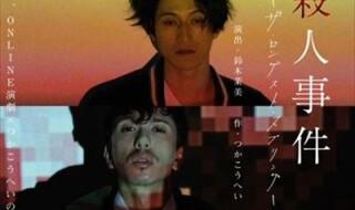 完成visual-syugou-atamiB2★1 (3)_r_eye