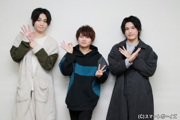 (左より)佐奈宏紀さん、西井幸人さん、中村嘉惟人さん