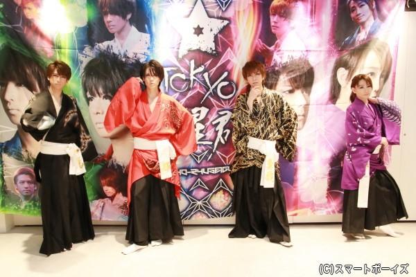 TOKYO流星群 (左より)青木一馬さん、上杉輝さん、安里勇哉さん、騎田悠暉さん