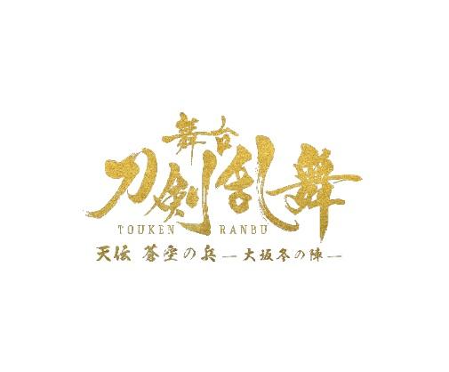 【WEB】toustaaro_CV_agyo_1210