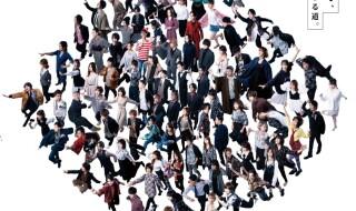 WEB_L_横_戦う役者100人展メインビジュ - コピー 800