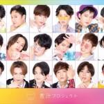 Nijiru_img_UPs_eye