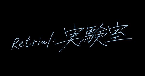 2月5日~14日 東京・品川プリンスホテルクラブeX 2月27日~28日 大阪・COOL JAPAN PARK OSAKA WWホールにて上演